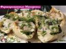 Фаршированные Макароны - Ракушки Под Соусом Бешамель | Baked Stuffed Pasta Shells, English Subtitles