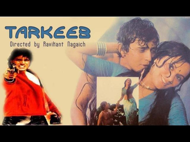 Tarkeeb 1984 Full Movie In Hindi Mithun Chakraborty Ranjeeta Kaur