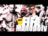 IFA 16 | FIFA MONOPOLY СЕЗОН #2 | #ЭПИЗОД 3 | КТО СЛЕДУЮЩИЙ?! |