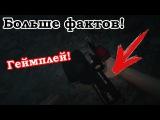 OUTLAST 2 - Новая Инфа и Показанный Геймплей!