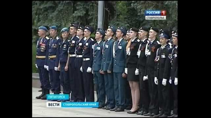 Лучшие зарничники соревнуются в Пятигорске