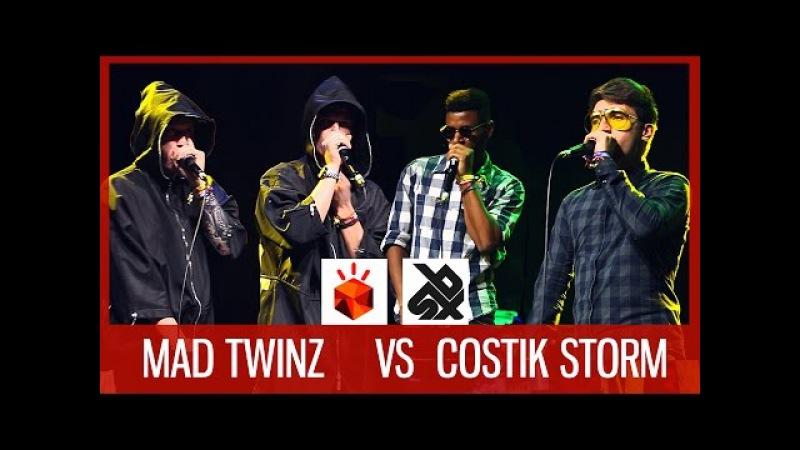 MAD TWINZ vs COSTIK STORM | Grand Beatbox TAG TEAM Battle 2016 | SEMI FINAL
