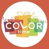 Color-time.ru - Супермаркет подарков