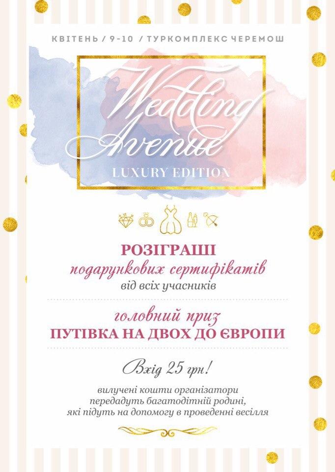 Wedding Avenue Luxury Edition