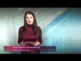 Курс рубля, 26.01.2016: Доллар США готов вернуться в район 82-83 рублей