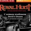 Royal Hunt-Vladivostok 08.04.16