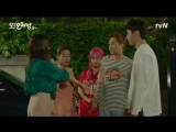 160530 [tvN] Вырезка с Ёнджи
