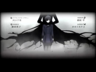 Аниме клип AMV Микс от IokiHanter Fairy tail Bleach Black Butler Noragami Free Kuroko no Basuke Diabolic Lovers Project K SAO