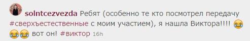 https://pp.vk.me/c633128/v633128222/542c/Yrcz-DUM3aI.jpg