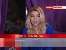 Arpine Bekjanyan Hatuk tghtakic AR herustatesutyun 28.12.2015