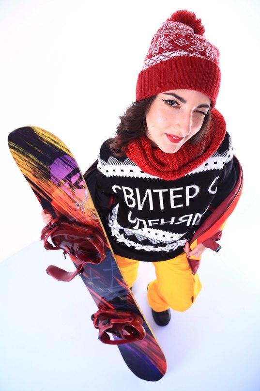 Алина Виннер | Нижний Новгород