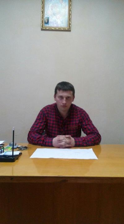 Андрій Сиротюк