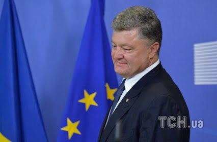 Порошенко запевнив, що українці за декілька місяців отримають безвізовий режим (відео)