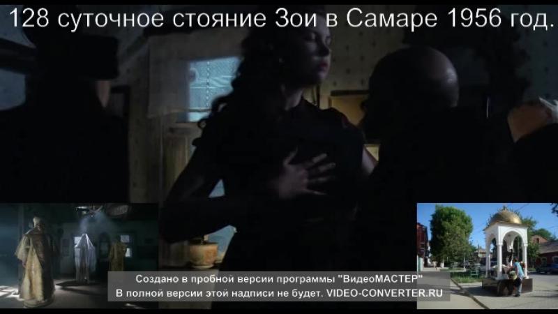 Chudo.2009.O.DVDRip.freetorrents.org.ua (Часть 4)
