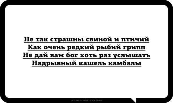 https://pp.vk.me/c633128/v633128540/cbdc/Z7Jri25LKV4.jpg