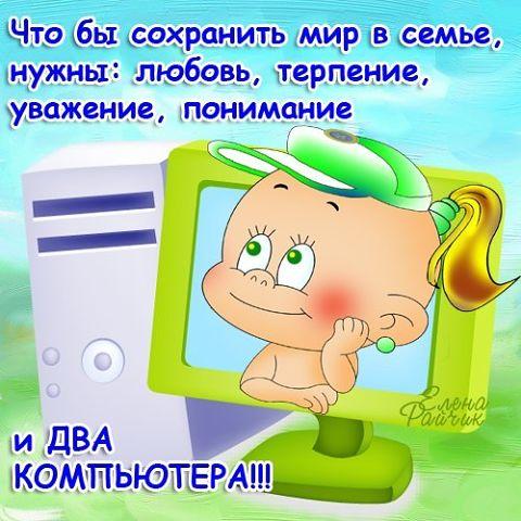 https://pp.vk.me/c633128/v633128601/27225/3kp-AVKC9Jk.jpg