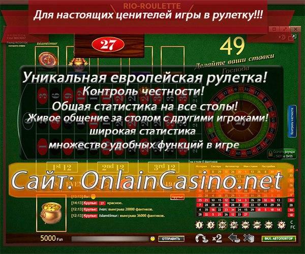 Новое Казино В Казахстане