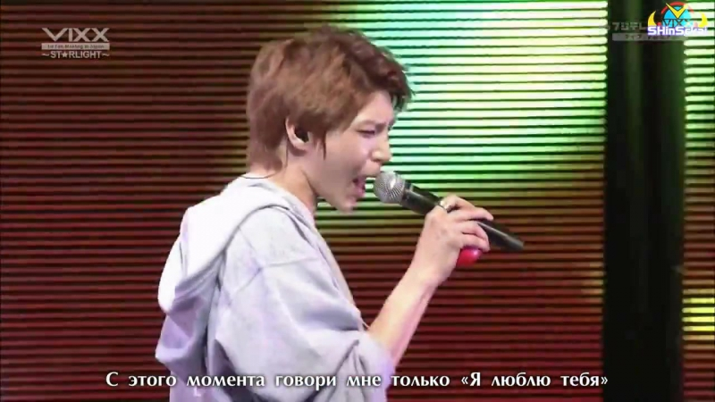 [RUS SUB] 20150214 VIXX~ST★RLIGHT