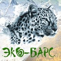 Логотип ЭКО-БАРС (Северный Кавказ)
