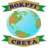 """Турагентство """"Вокруг Света"""" Астана"""