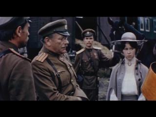 Пропавшая экспедиция. Серия 1 из 2 (1975)