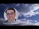 Алексей Данквардт - Адвокат девочки Лизы заявил что изнасилования не было