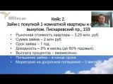 Как вложить от 100 тысяч рублей в высокодоходную недвижимость и спать спокойно