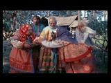 Морозко  (1964) - отечественная сказка.