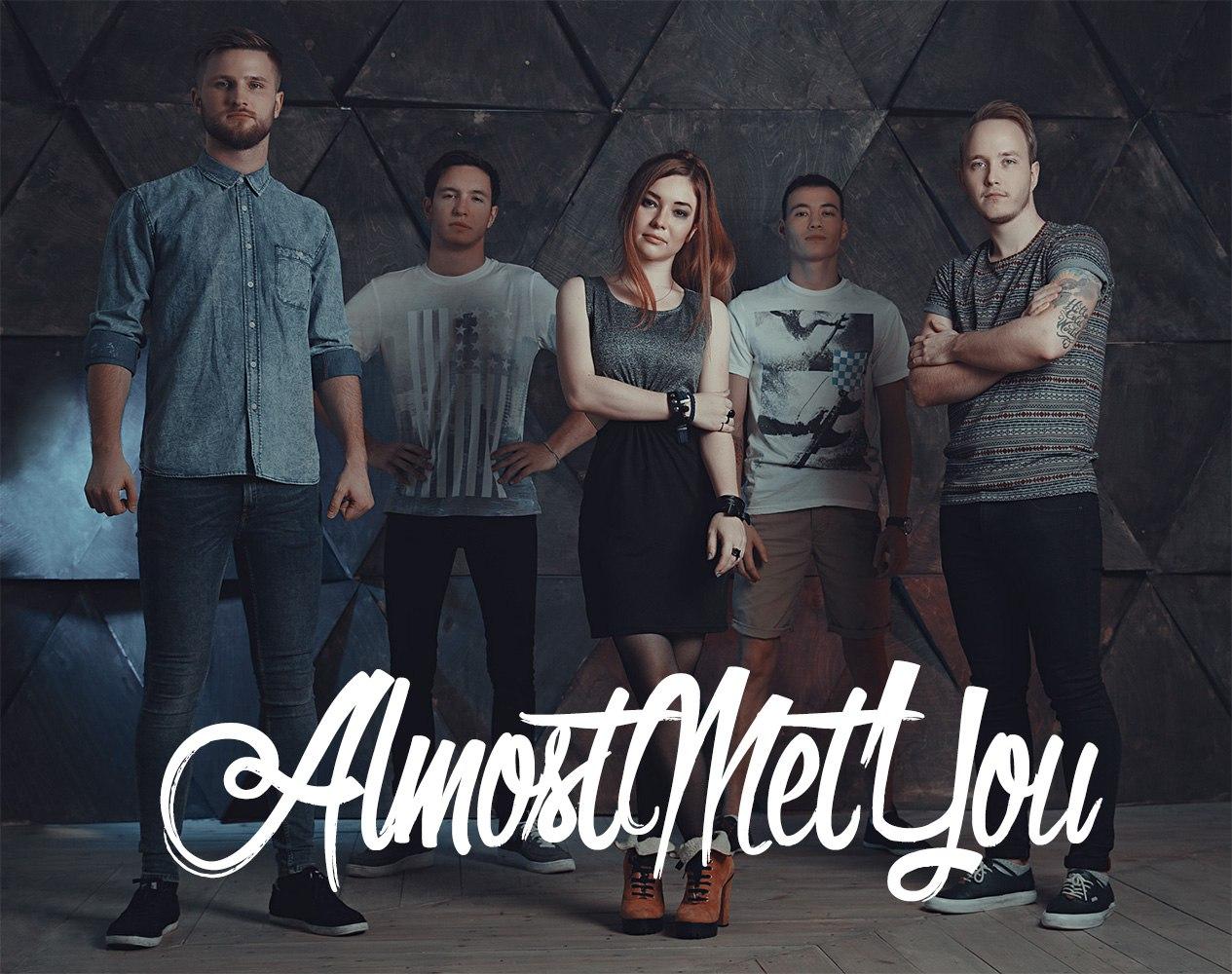 Сингл AlmostMetYou – Purple Sky: крепкий старт