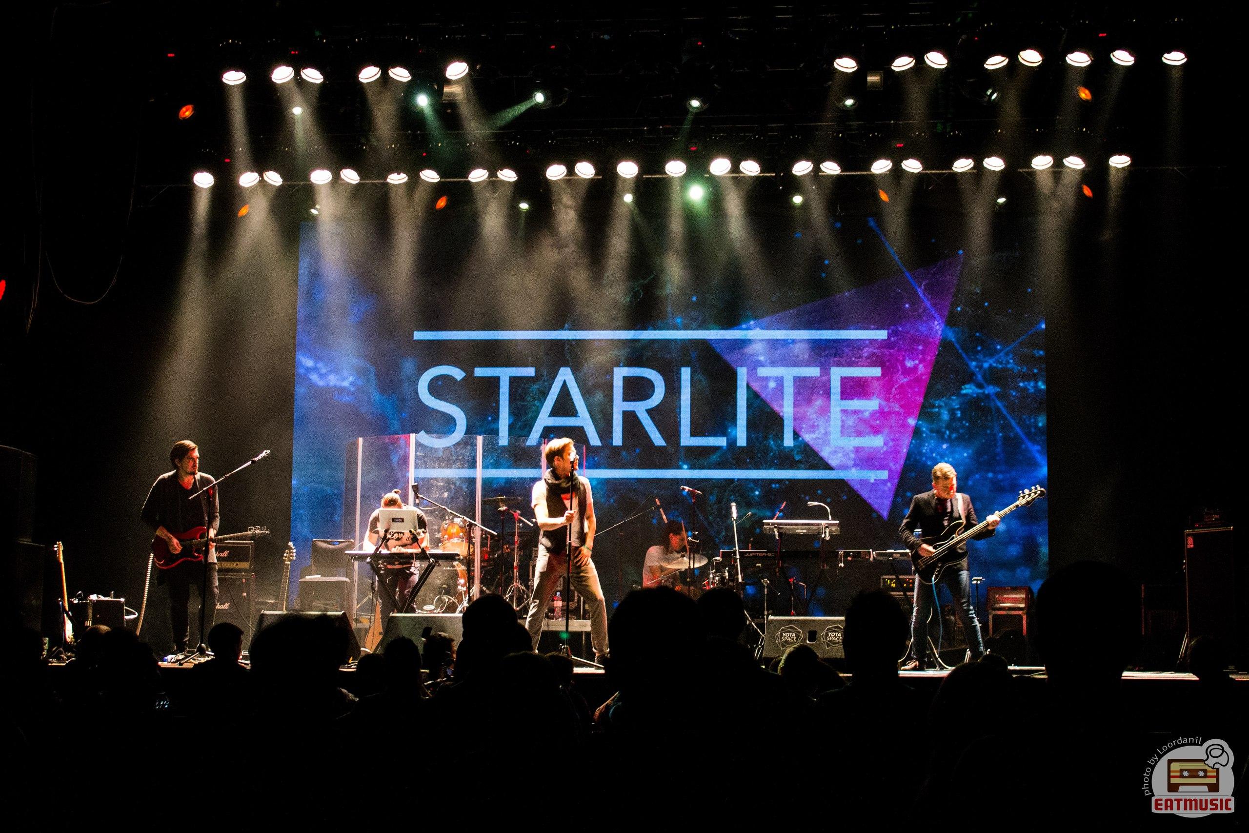 Концерт группы BOSAYA Starlite