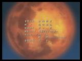 Волчий дождь / Wolf's Rain-22 серия