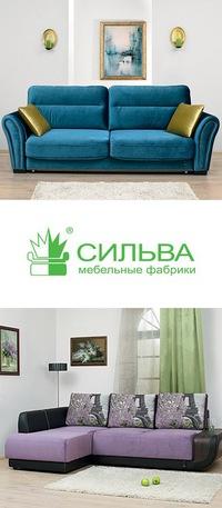 Интернет-магазин мебели в нижнем новгороде