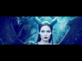 Малефисента | Maleficent