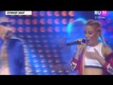 QUEST PISTOLS SHOW - Непохожие (Live @ Премия RU.TV 2016)