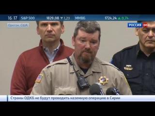 Орегонские бунтовщики сдались властям США