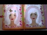 Мой новый личный дневник/лд #3