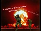 Играем в Counter-Strike 1.6 #2 - Конфликт с 9-10 летними дегенератами