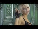 Юлия Войс Возьми меня с собой Julia Voice Official Video