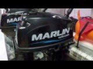 Лодочный мотор Марлин 5 л.с. (обзор мотора MARLIN MP 5 AMHS)
