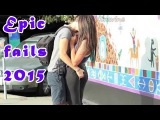 #175 BEST EPIC FAILS - WIN Compilation - BEST FUNNY VIDEOS - FUNNY FAIL December 2015