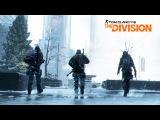Tom Clancy's The Division - Истории Игроков (RU)