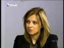 Правда о майдане глазами прокурора Крыма