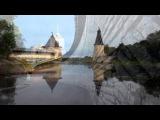 ПСКОВ (ст.и муз.Евгений Клячкин) Г.Топчиян&ampЕ.Лонгинова&ampанс.ЭКSПRОМТъ