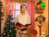 Рождественский рассказ о девочке, которая помогла бедной семье