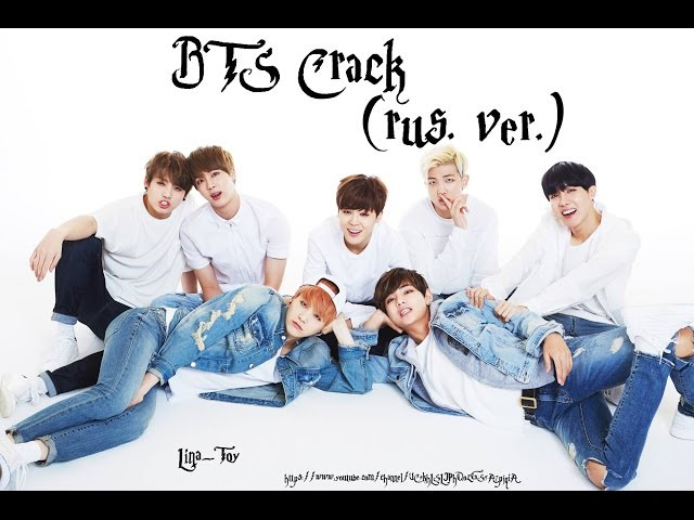 КРЭК БТС | BTS CRACK (rus. ver.) | Lina_Toy