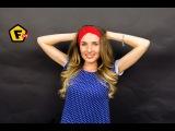 Как завязать повязку на голову? ✔ Учимся носить правильно повязку на голову