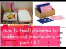 How to teach phonics to toddlers and preschoolers - Part-2