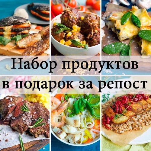 Простые рецепты 2-х блюд