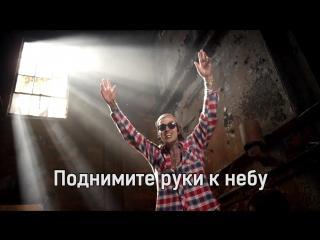 Yelawolf - whiskey in a bottle (русские субтитры)