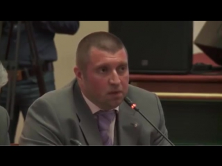 Дмитрий Потапенко на секции МЭФ 8 декабря 2015 г.